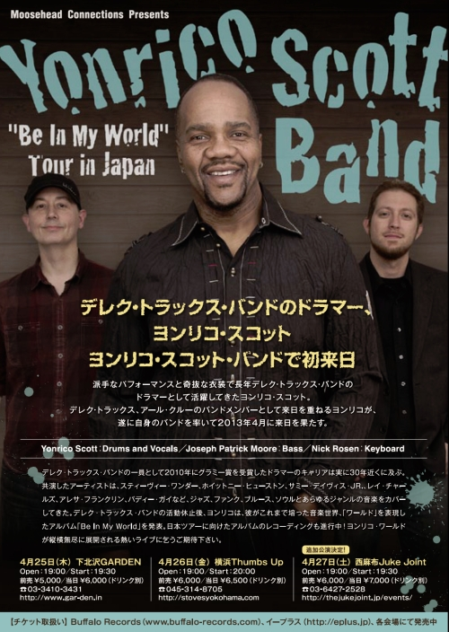 Yonrico Scott Japan Tour 2013