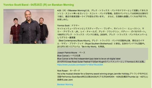 Yonrico Scott Japan Tour